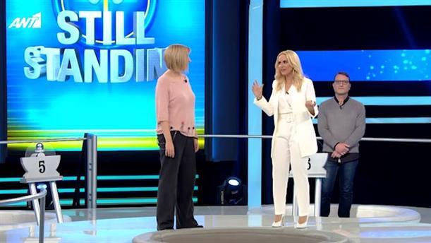 STILL STANDING – ΕΠΕΙΣΟΔΙΟ 97 – 2Η ΣΕΖΟΝ