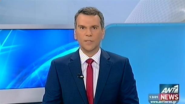 ANT1 News 06-10-2014 στις 13:00