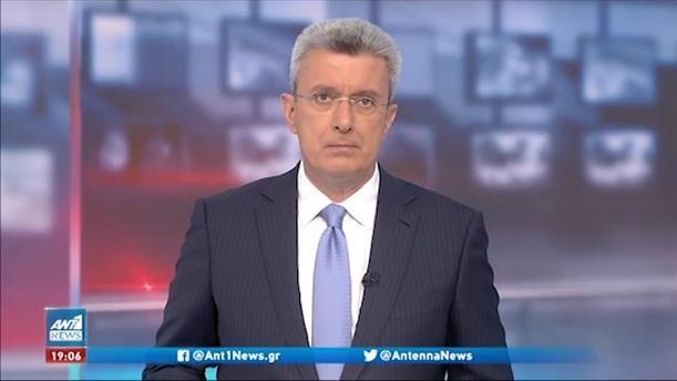 ANT1 NEWS 10-05-2021 ΣΤΙΣ 18:50