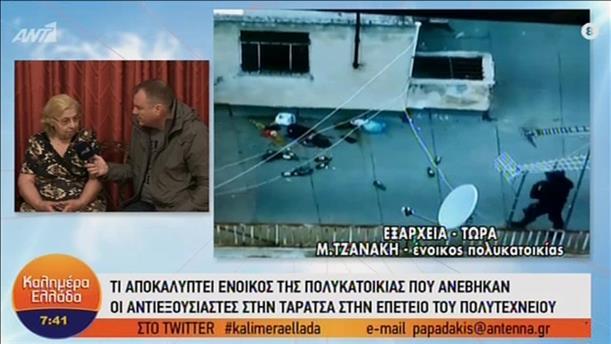 Ένοικος της πολυκατοικίας που βρέθηκαν τα «πολεμοφόδια», στον ΑΝΤ1