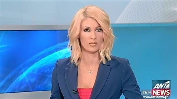 ANT1 News 29-04-2015 στις 13:00