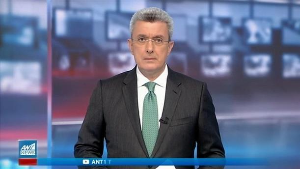 ANT1 NEWS 09-02-2021 ΣΤΙΣ 18:50