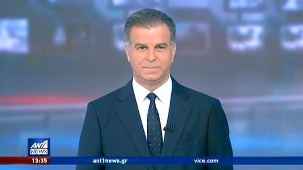 ANT1 NEWS 25-07-2020 ΣΤΙΣ 13:00