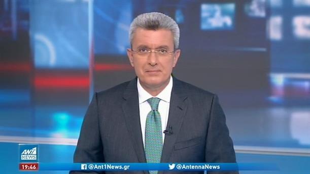 ANT1 NEWS 29-10-2020 ΣΤΙΣ 18:50