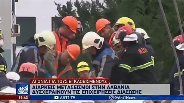 Απελπισία και τρόμος, κυριαρχούν στην Αλβανία μετά τον φονικό σεισμό