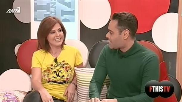 FTHIS TV 28/02/2013