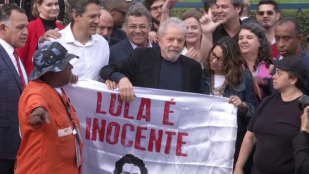 Βραζιλία: Αποφυλακίστηκε ο πρώην πρόεδρος Λούλα ντα Σίλβα