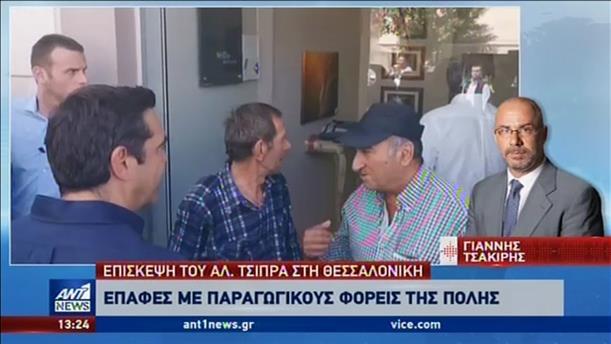 Βολές Τσίπρα από την Θεσσαλονίκη και την Die Zeit