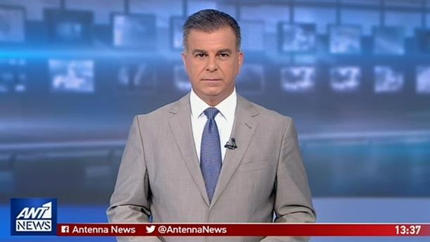 ANT1 NEWS 25-08-2019 ΣΤΙΣ 13:00