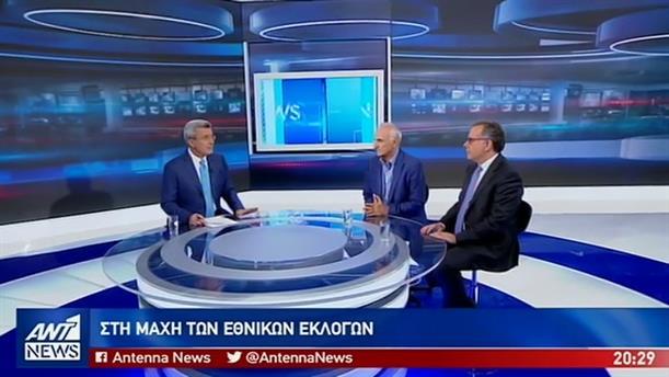 Βαρεμένος - Κουμουτσάκος στον ΑΝΤ1 για τις τουρκικές προκλήσεις και τις εκλογές