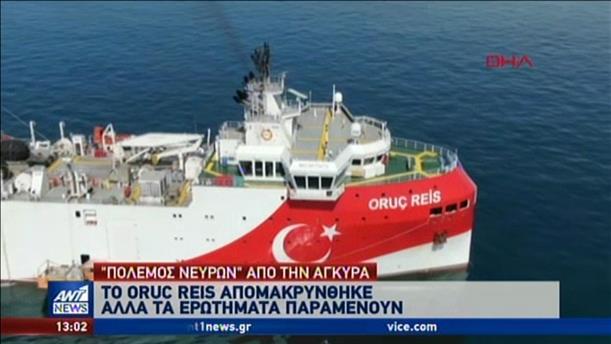 Ψυχραιμία: η απάντηση της Αθήνας στις τουρκικές προκλήσεις