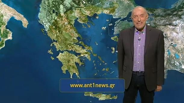 Ο ΚΑΙΡΟΣ ΓΙΑ ΤΟΥΣ ΑΓΡΟΤΕΣ – 20/09/2019