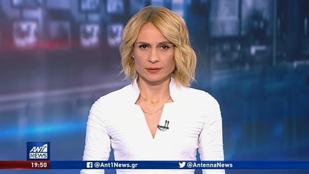 ANT1 NEWS 04-01-2020 ΣΤΙΣ 19:30