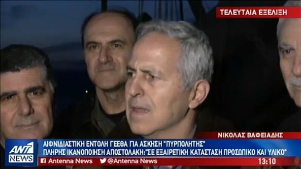 Εθνικιστικό παραλήρημα στην Τουρκία για Κύπρο, Αιγαίο και Κρήτη