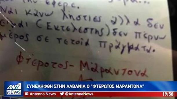 Βαριά τραυματισμένος ο κατηγορούμενος για την δολοφονία Ζαφειρόπουλου
