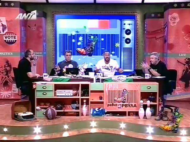 Ράδιο Αρβύλα 11-05-2011