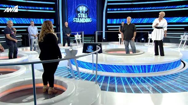 STILL STANDING – ΕΠΕΙΣΟΔΙΟ 47 – 3η Σεζόν