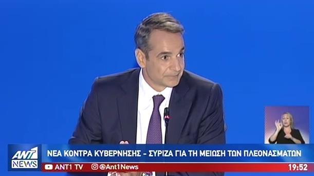 """""""Φούντωσε"""" η αντιπαράθεση ΝΔ-ΣΥΡΙΖΑ για όσα είπε ο Πρωθυπουργός στην ΔΕΘ"""