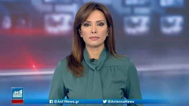 ANT1 NEWS 09-03-2021 ΣΤΙΣ 13:00