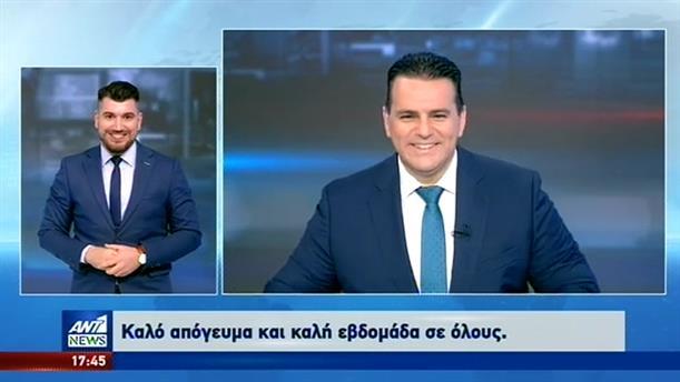 ANT1 NEWS 14-06-2020 ΣΤΗ ΝΟΗΜΑΤΙΚΗ