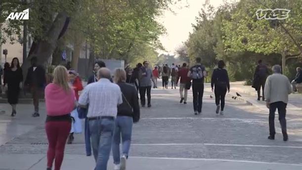 VICE SPECIALS - Η Αθήνα Ανήκει στους Τουρίστες
