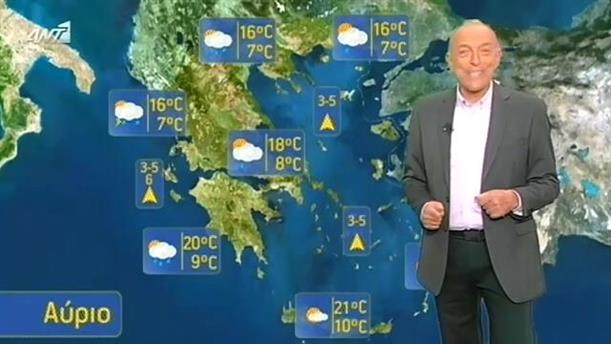 ΔΕΛΤΙΟ ΚΑΙΡΟΥ ΓΙΑ ΑΓΡΟΤΕΣ – 04/04/2015