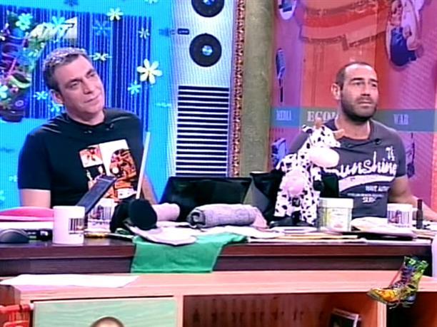 Ράδιο Αρβύλα 18-01-2011