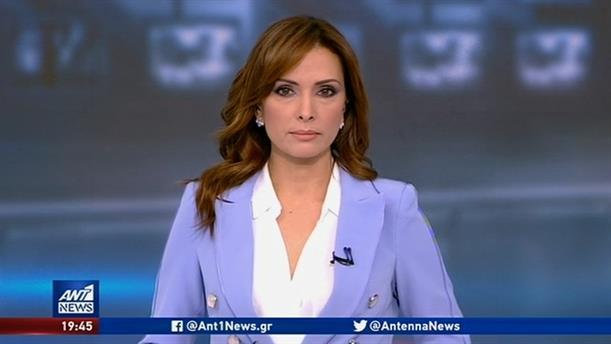 ANT1 NEWS 07-03-2020 ΣΤΙΣ 19:30