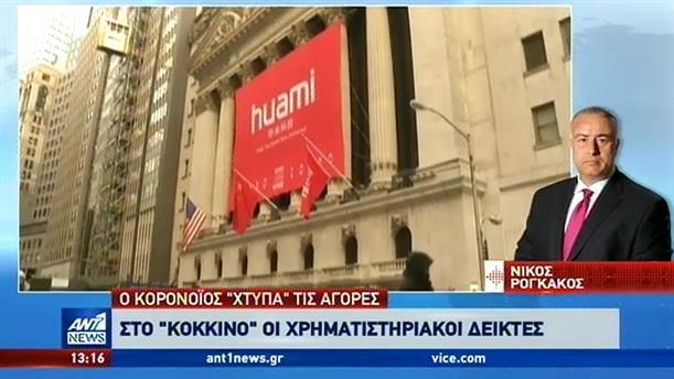 «Σκιάζει» τις διεθνείς αγορές και τις ελληνικές επιχειρήσεις ο κορονοϊός