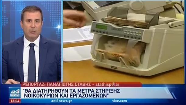Χατζηδάκης στον ΑΝΤ1: Θα πληρώνονται οι υπερωρίες και θα ελέγχονται οι εργοδότες