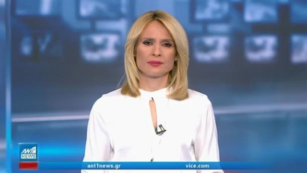 ANT1 NEWS 10-01-2021 ΣΤΙΣ 18:50