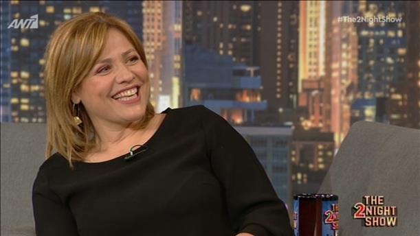 """Η Μαριάννα Τουμασάτου στο """"The 2Night Show"""""""