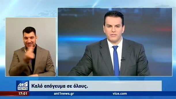 ANT1 NEWS 27-07-2020 ΣΤΗ ΝΟΗΜΑΤΙΚΗ
