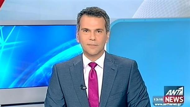 ANT1 News 12-06-2014 στις 13:00