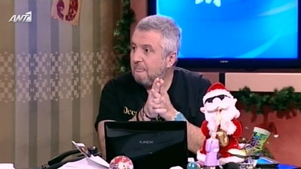 Ράδιο Αρβύλα - 12/12/2012