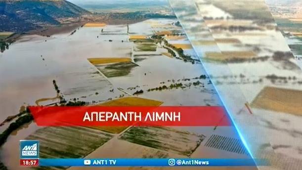 """""""Ιανός"""" - Καρδίτσα: Πλημμύρισαν πέντε χιλιάδες σπίτια και καταστήματα"""