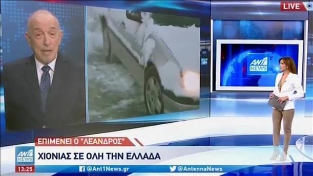 """""""Λέανδρος"""": πως θα συνεχιστεί η κακοκαιρία στην Ελλάδα"""