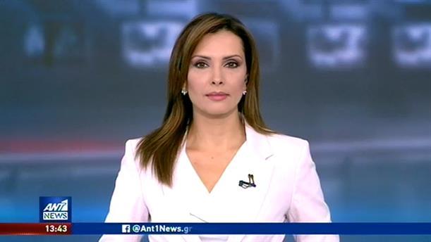 ANT1 NEWS 26-06-2020 ΣΤΙΣ 13:00