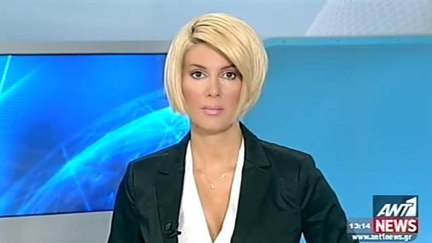 ANT1 News 29-07-2014 στις 13:00