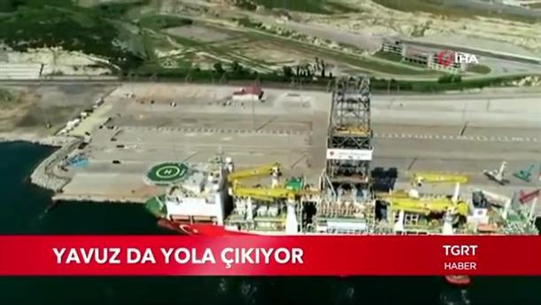 Ρεπορτάζ της τουρκικής τηλεόρασης για τις τουρκικές γεωτρήσεις
