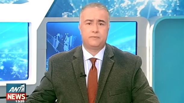 ANT1 News 24-03-2016 στις 13:00