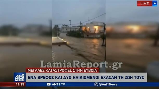 Μεγάλες καταστροφές στην Εύβοια