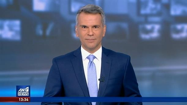 ANT1 NEWS 06-07-2020 ΣΤΙΣ 13:00