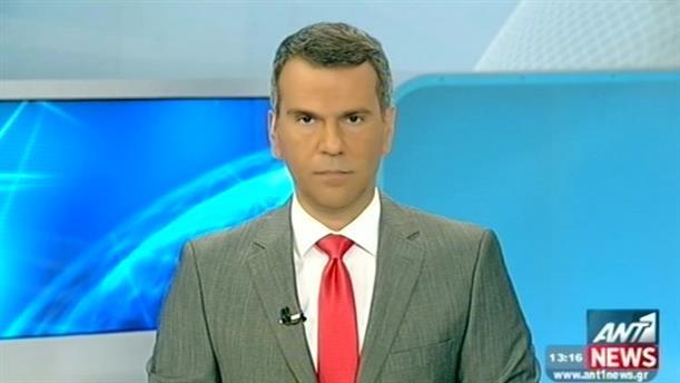 ANT1 News 19-11-2014 στις 13:00