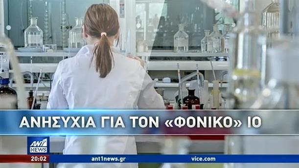 Ανησυχία για την έξαρση του ιού της γρίπης