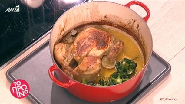 Κοτόπουλο μπρεζέ με μπρόκολο και καστανό ρύζι