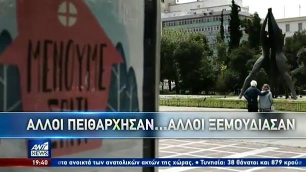 Αθήνα-Θεσσαλονίκη: Άδειες πόλεις, γεμάτες παραλιακές