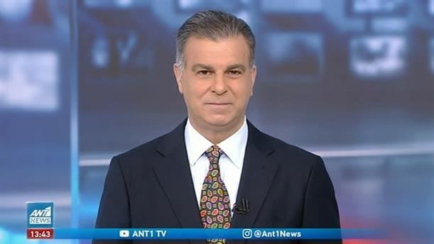 ANT1 NEWS 28-12-2020 ΣΤΙΣ 13:00