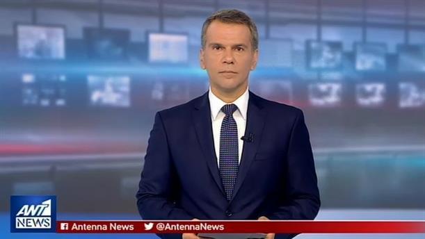 ANT1 NEWS 02-06-2019 ΣΤΙΣ 13:00