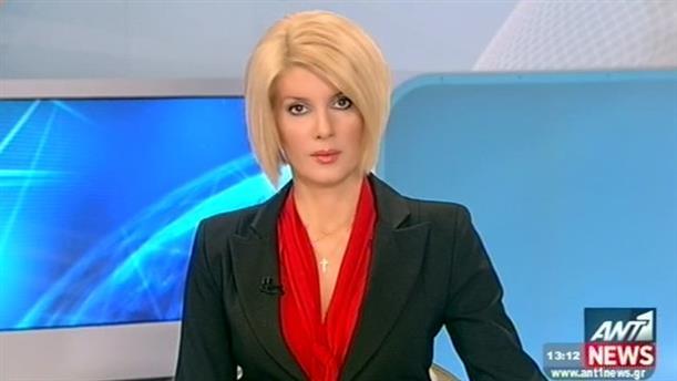 ANT1 News 01-12-2014 στις 13:00